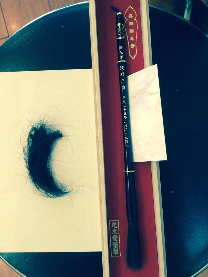 赤ちゃんの髪で作る筆